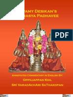 Rahasya Padhavee