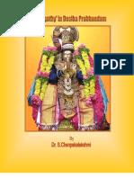 Saranagathi (tamil)