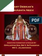 Subhashta Neevi