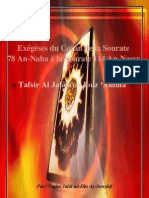 Exégèses du Coran de la Sourate 78 An-Naba à la Sourate 114 An-Nassr