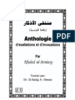 Anthologie d'Exaltations Et d'Invocations
