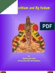Thiruviruththam