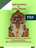 Thiruvaimozhi