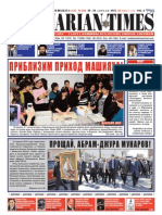 BukharianTimes #532 - see page #26