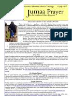 Jumaa Prayer 13 July12