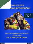 Ramanusa Nutrandhadi