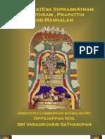 Venkatesa Vaibhavam