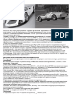 Porsche 906 -Instr