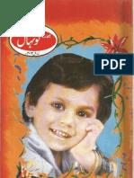Hamdard Naunehal April 2012 (Www.urdupdfbookz.blogspot.com)