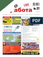 Aviso-rabota (DN) - 27 /061/