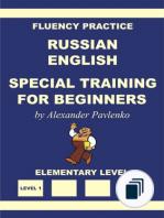 Russian (with English Translation alongside)