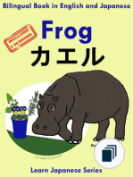 Learn Japanese for Kids