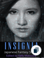 The Insignia Series