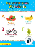 Teach & Learn Basic Russian words for Children