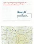 chengdu-project-informati