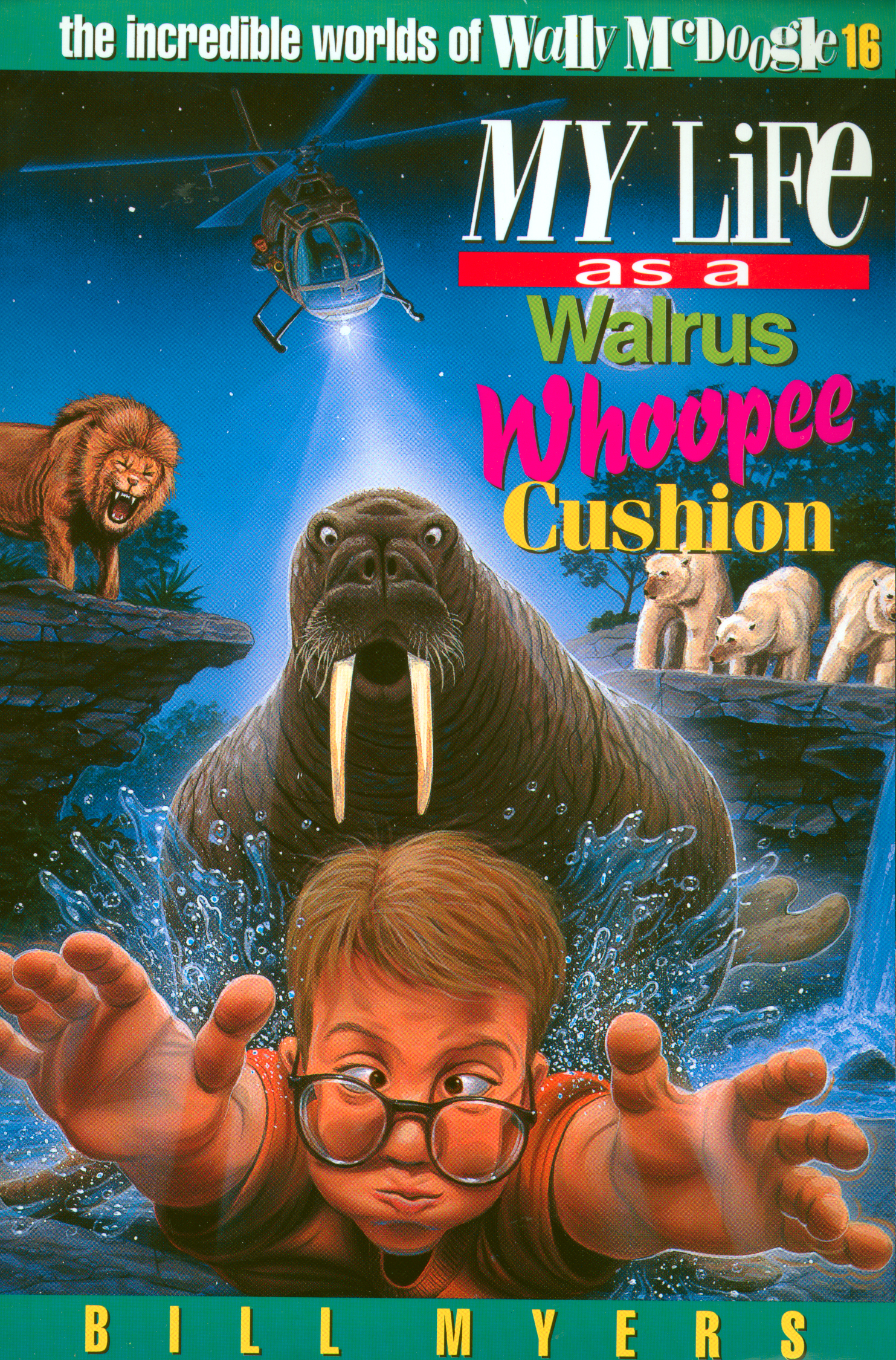 my life as a smashed burrito the incredible worlds of wally mcdoogle book 1