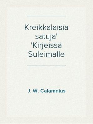 Kreikkalainen dating App