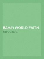 Bahá'í World Faith