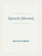 Sipurim (Stories)