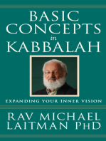 Basic Concepts in Kabbalah