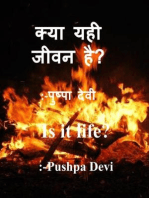 Is it life
