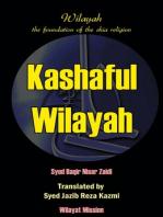 Kashaful Wilayah