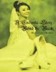 cinderella-story-beauty