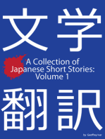 A Collection of Japanese Short Stories