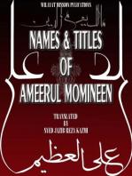 Names & Titles of Ameerul Momineen