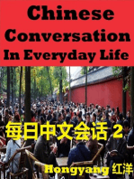 Chinese Conversation in Everyday Life 2