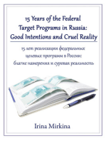 15 Years of the Federal Target Programs in Russia