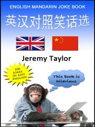 English Mandarin Joke Book