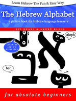 Learn Hebrew The Fun & Easy Way