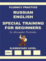 Russian-English Special Training for Beginners, Fluency Practice