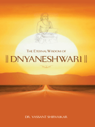 The Eternal Wisdom Of Dnyaneshwari