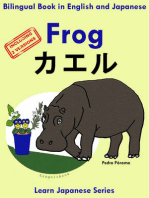 Bilingual Book in English and Japanese with Kanji
