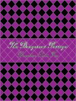 The Dangerous Passage (2 of 4)