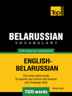 Belarussian Vocabulary for English Speakers