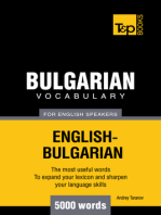 Bulgarian Vocabulary for English Speakers: 5000 Words