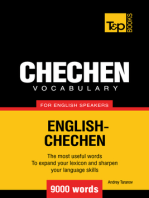 Chechen Vocabulary for English Speakers
