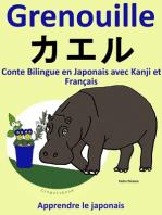 Conte Bilingue en Japonais avec Kanji et Français