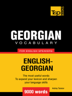 Georgian Vocabulary for English Speakers: 9000 Words