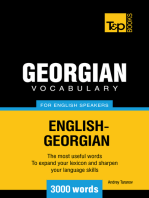 Georgian Vocabulary for English Speakers: 3000 Words