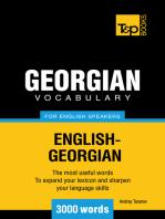 Georgian Vocabulary for English Speakers