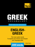 Greek vocabulary for English speakers