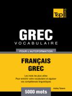 Vocabulaire Français-Grec pour l'autoformation