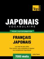 Vocabulaire Français-Japonais pour l'autoformation