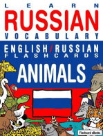 Learn Russian Vocabulary