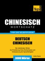 Deutsch-Chinesischer Wortschatz für das Selbststudium
