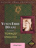 Yunus Emre Divanı {Türkçe/English}